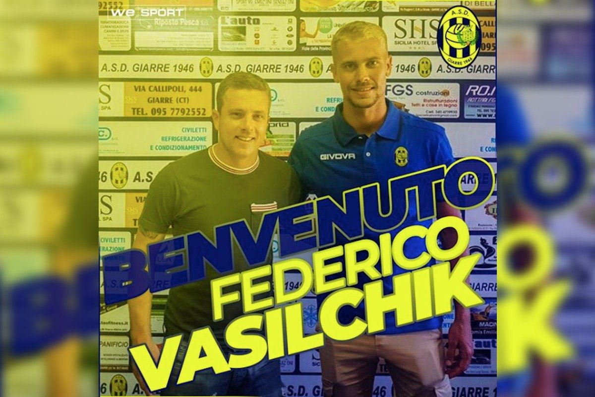 El goleador piquense, Federico Vasilchik, jugará en el fútbol italiano
